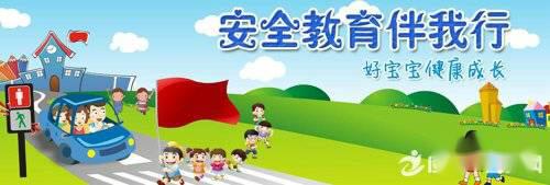 年小學安全生產月活動總結